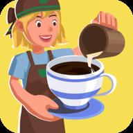 去喝咖啡吧安卓版 V1.7.2