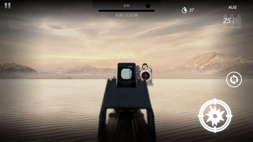 凯宁射击营2安卓版 V3.0.17
