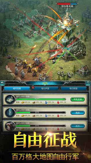 战火与荣耀安卓版 V1.1.27