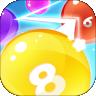 土耳其球球安卓版 V1.4.2