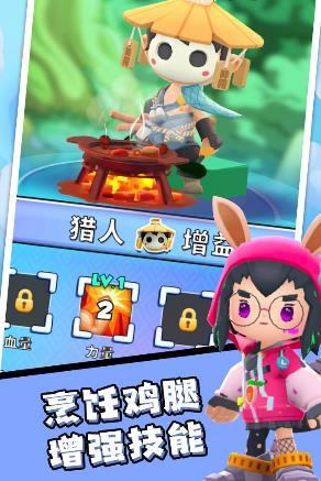 海神萌球安卓版 V1.5