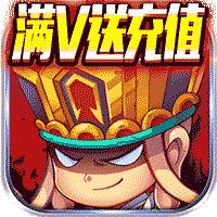 混沌西游安卓版 V2.2.3