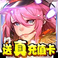 勇者荣耀安卓版 V1.0