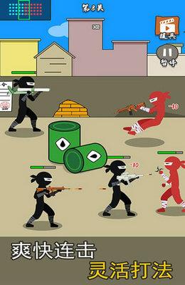 枪战对决狙击战场安卓版 V1.0.0