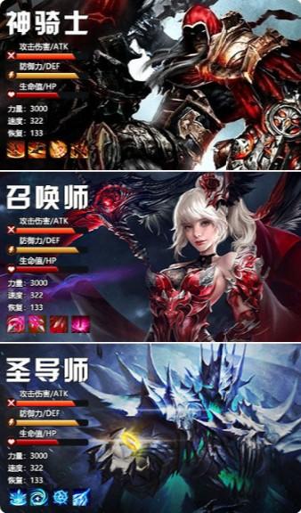 灵剑online官方安卓版 V0.1.0.1.400