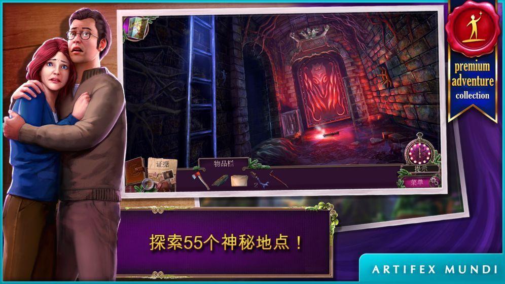 乌鸦森林之谜2鸦林迷雾游戏安卓版 V1.0