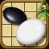 围棋安卓版 V1.21