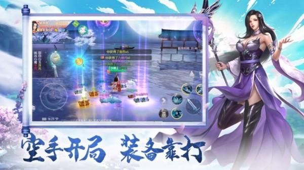 太古剑帝安卓版 V1.0