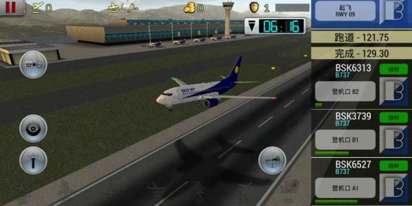 梦幻机场安卓版 V6.0.7