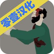平面僵尸安卓版 V1.5.4