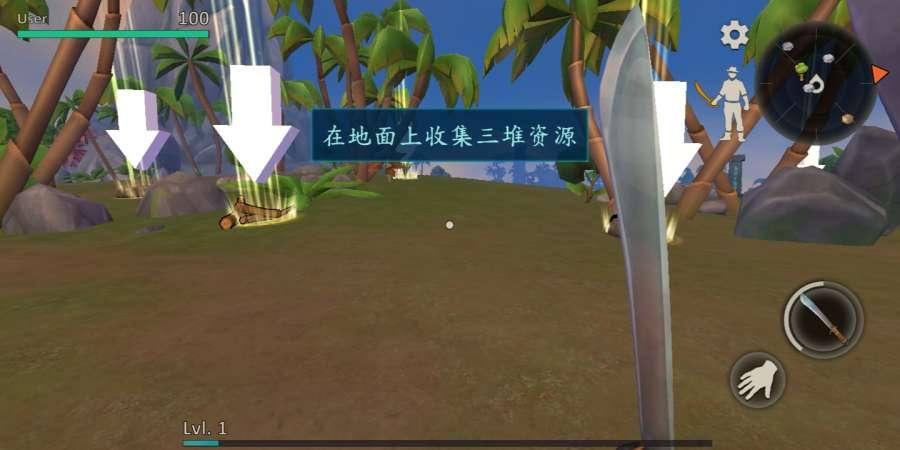 生存岛:进化2安卓版 V3.001