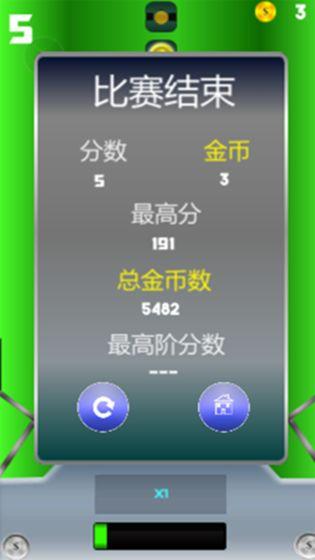 左跳右跃安卓版 V1.0