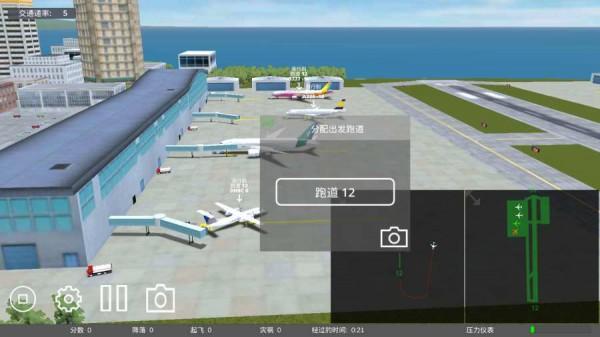 疯狂机场安卓版 V1.602