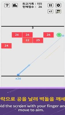 滑动打砖机安卓版 V1.4.5