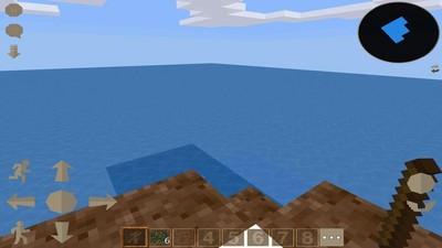 我的天空之岛安卓版 V1.4