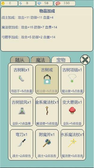 英雄无敌之荣耀安卓版 V1.0