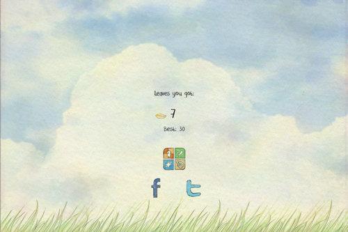 风子游戏安卓版 V1.5.8