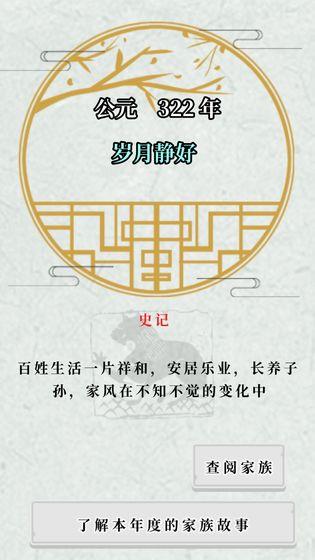 钟鸣鼎食的意思_祖宗保佑app下载_祖宗保佑安卓版2.1.7-游戏基地