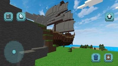 方块加勒比海盗工艺安卓版 V1.19