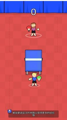 快乐乒乓安卓版 V1.0