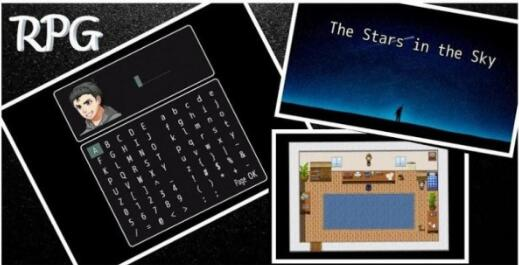 空之繁星安卓版 V1.3