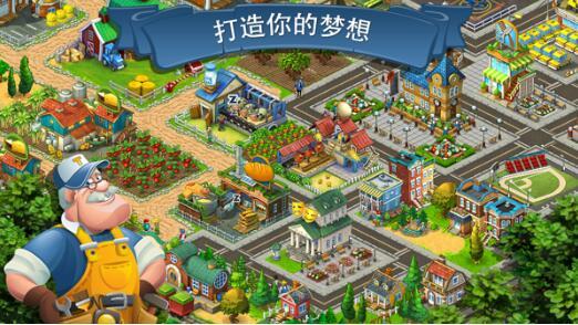 梦想小镇安卓版 V7.9.1
