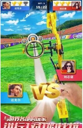 射箭冠军3D安卓版 V1.5.3