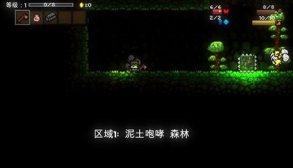 魔力遗迹中文版