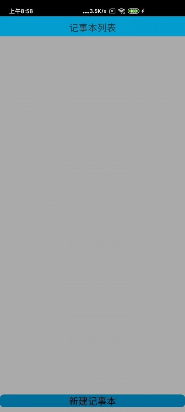 文星生活安卓版 V2.1.2