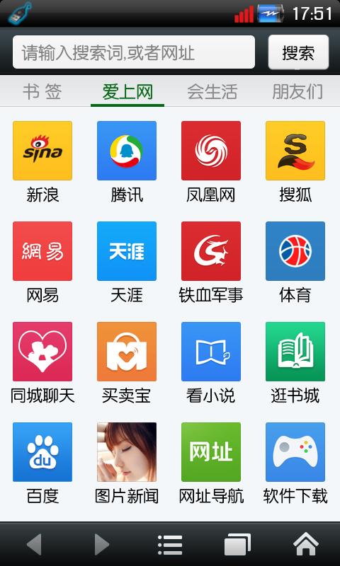 悦动浏览器安卓版 V7.0.7