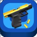 枪支合成器安卓版 V1.13