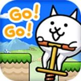 猫咪大弹跳安卓版 V1.0.9
