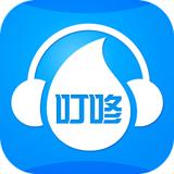 叮咚FM安卓版 V3.3.9