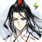 一念逍遥安卓版 V1.0.19