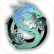 幻想吞噬天地安卓版v1.0.0