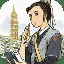 江南百景图国际安卓版 v1.3.2