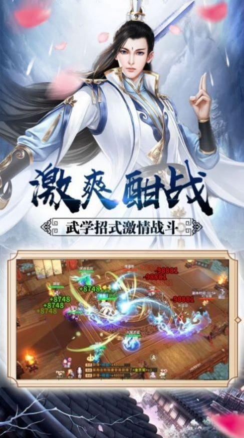 侍神阴阳师安卓版 V1.9