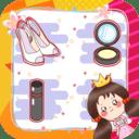 甜心公主精致化妆安卓版 V1.0