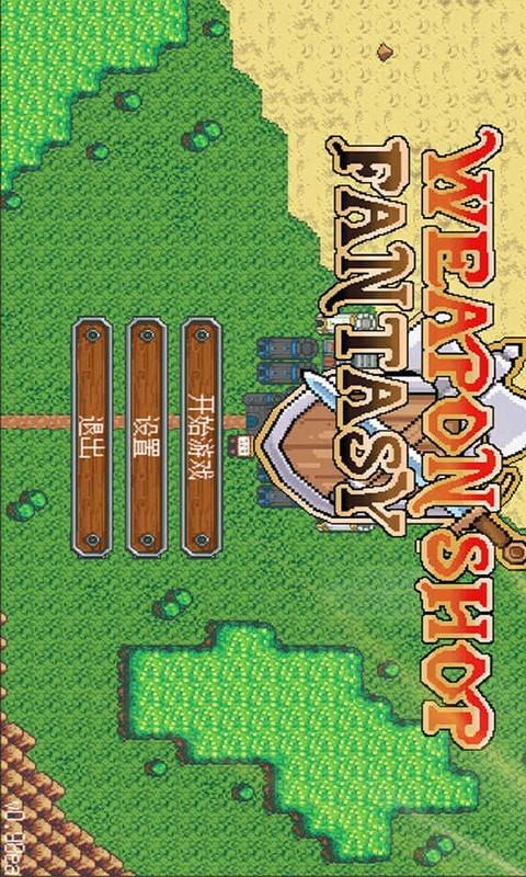 英雄迷宫冒险安卓版 V1.0