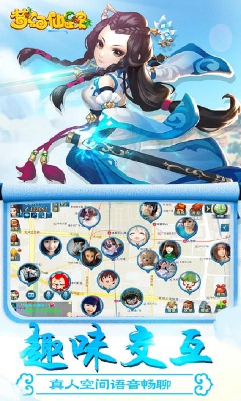梦幻仙宗安卓版 V1.0.54