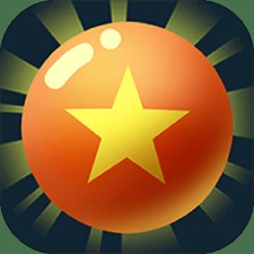 玩个球之合成大西瓜安卓版 V1.0