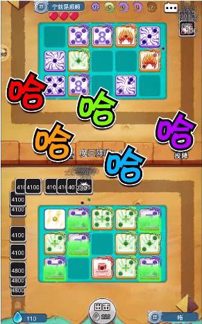 骰子传说安卓版 V1.0.1