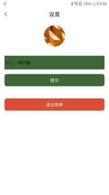 领陆者安卓版 V1.0.4