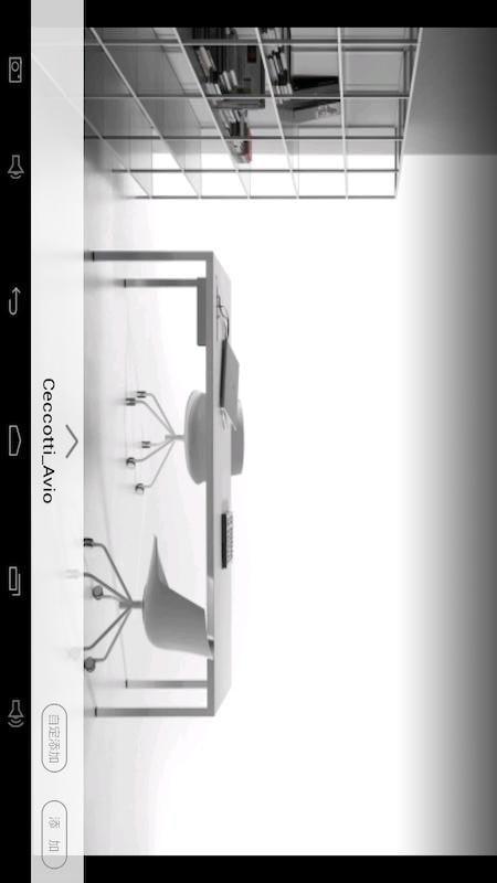 简单秀秀安卓版 V2.10.2
