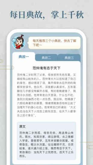 开心答人安卓版 V1.0.9