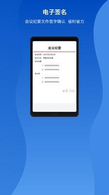 云视通安卓版 V1.1.5