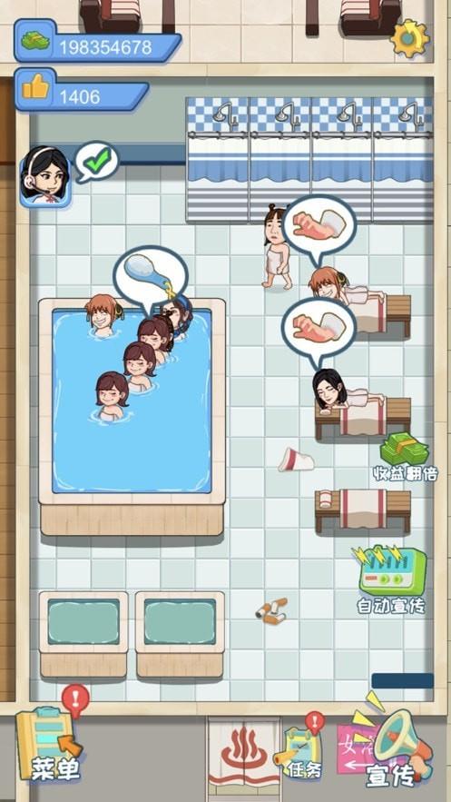 江南洗浴城安卓版 V1.0.2