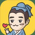 成语淘金王安卓版 V1.0