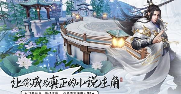 灭魔战斗行安卓版 V5.1