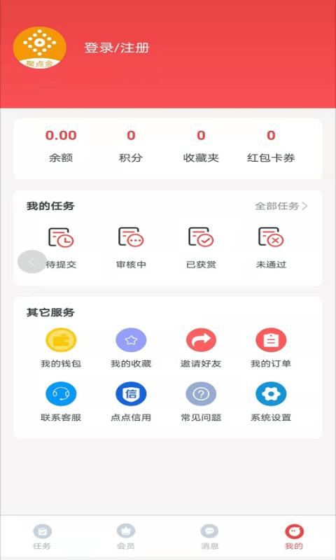 聚点金红包安卓版 V1.0.1